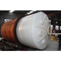 阜康市10吨塑料桶、纯原料、10吨塑料桶储水桶