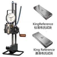 美国 king便携式布氏硬度计 原装进口液压便携布氏硬度仪 带证书