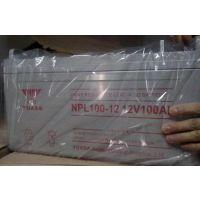 汤浅蓄电池NP100-12价格