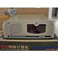 研华IPC-610L研祥工控机810B