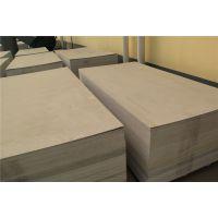 工厂供应瑞尔法硅酸钙板重量轻强度高新型环保硅藻土材质