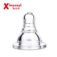 新优怡 yf-1073 标口母乳实感十字孔单个装奶嘴