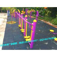 甘肃GL镀锌管双人漫步机 金昌小区专用户外健身路径 娱乐健身于一体