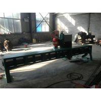 瓷砖切割机刀|瓷砖切割机|耀通机械(在线咨询)