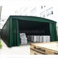 ZS定做大型仓库推拉雨棚布活动伸缩式帐篷大排档帐篷户外遮阳停车棚等等各种雨棚直销