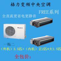 格力FREEX直流变频多联空调机组室外机2匹GMV-Pd112WX/NaA-N1价格优惠