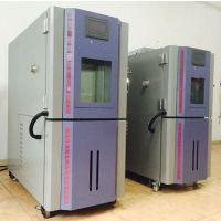 高低温潮湿试验箱豪恩仪器15年出口品质