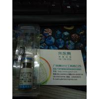 广州亮化化工供应硫酸链霉素标准品,cas:3810-74-0,规格:200mg