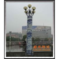 千火陶瓷 青花瓷户外景观灯,庭院灯定做,定制陶瓷灯柱杆