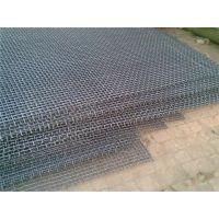 清远编织网|编织网供应商|金属丝编织网