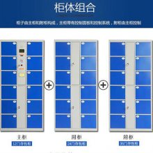 黑龙江12门超市存包柜价格 条码电子寄存柜便利店寄存柜自动寄包柜