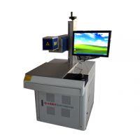 激光雕刻机 激光焊接机 激光划片机 宁波激光设备供应商 激光加工厂