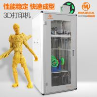 3D打印机哪个品牌好深圳洋明达好厂家直销高精度大尺寸3D打印机