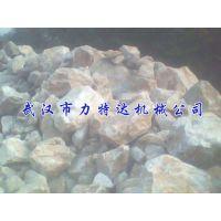 新型石英石开采机械、石英石开采设备