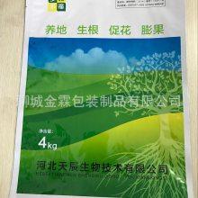 厂家供应西宁肥料包装袋,精美铝塑袋,可彩印打码,加印防伪
