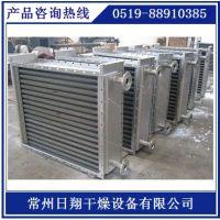 翅片式换热器生产厂家