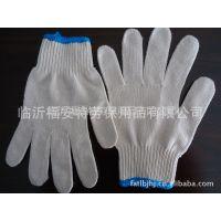 供应厂家直销A级灯罩棉电脑十针500克线手套  批发多种作业防护手套