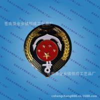 铁艺金属工艺品徽章、制服肩章帽徽、烤漆徽章