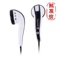 danyin/电音 DX-127耳塞式耳机 带麦克风话筒 线控语音通话 耳麦