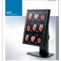 供应台湾奇菱3M医疗液晶显示器