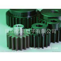 防静电pcb设备耗材S45C正齿轮齿轮加工  厂家直销 价格优惠