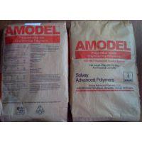 Amodel A-1625 HS 碳纤玻纤增强PPA ESD牌号 热稳定