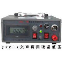 专业 管道防腐检测仪 就找济宁润通超声电子 科技专业生产销售