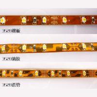 【利泉】12Vled灯带 3528每米60珠软灯条 KTV星级酒店装修光带