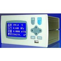 XSR22FC/A-H流量仪表