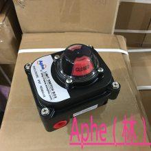 APL-314N阀门限位开关机械式2DPDT无源触点