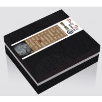苍南龙港礼品盒*温州市苍南县龙港镇茶叶礼品盒印刷厂