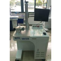 包装盒data生产日期打标机 塑料皮革镭射雕刻机 CO2二氧化碳激光打标机