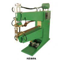 新瞻DNW1-150-650/800网罩排焊机