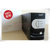 科华UPS YTA500 500VA 350W 变压器稳压 内置7AH电池
