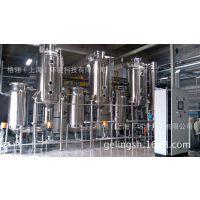 格翎(上海)三效外循环蒸发器 废水蒸发器 多效蒸发器