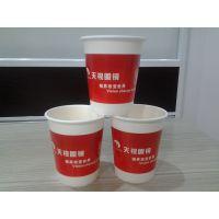 250ml广告纸杯订做9盎司纸杯