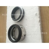 机械密封:59/527-024~130全系列零售批发高品质泵用,釜用密封件