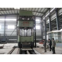 Hydraulic Open Die Forging Press
