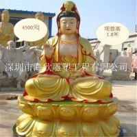 玻璃钢送子观音神像 释迦摩尼雕像玻璃钢雕塑佛像 观音坐莲佛像佛教用品仿真彩绘雕塑