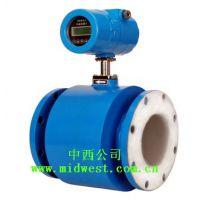 电磁污泥流量计(DN150) 型号:M119027