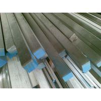 供应哪有碳钢的方钢天津振兴冷拔方钢销售公司天津配送中心