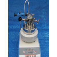 供应西安麒创200ml微型磁力高压反应釜(工作温度400度以下)加氢反应