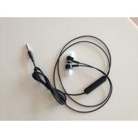 魔音耳机入耳式重低音手机通用全兼容线控带麦