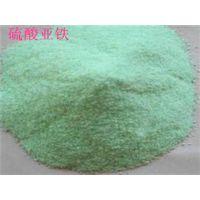 瑞特水处理(在线咨询)|山阳县硫酸亚铁|硫酸亚铁出厂价格