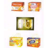 包装袋讲解如今食品包装袋的竞争趋势,新华彩印告诉你