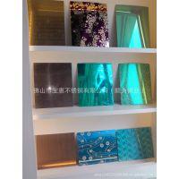 不锈钢镭射板系列(图) 304 304不锈钢彩板装饰板系列 广州联众