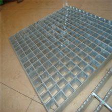 安平旺来供应镀锌钢格板 平台走道密型钢格板 热镀锌钢格栅