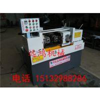 液压滚丝机 标准件滚丝机 螺纹滚丝机