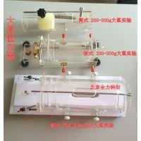 供应大鼠固定器 可调节 有机玻璃透明 北京合力科创现货促销