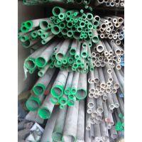 现货310S(0Cr25Ni20)耐高温不锈钢管、厚壁无缝管|304精密无缝管